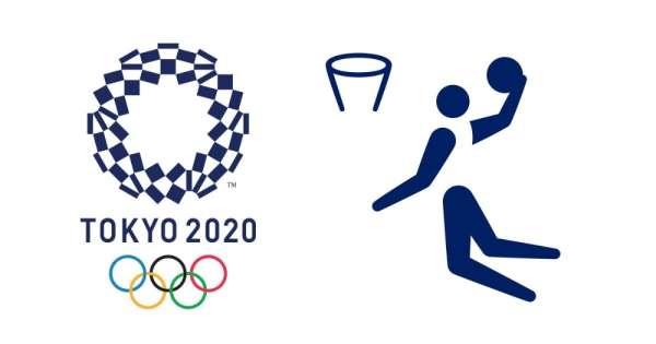 Tokyo Olimpiyat Oyunlarının basketbol takvimi belli oldu