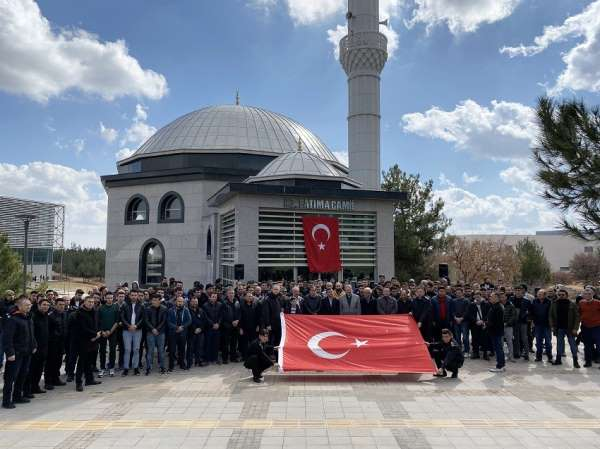 Uşak Üniversitesinde İdlib şehitleri için indirilen hatimlerin duası yapıldı