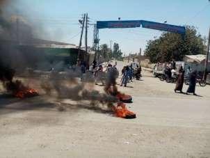 Suriye'de halk ile YPG/PKK'lı teröristler arasında çatışma: 9 yaralı