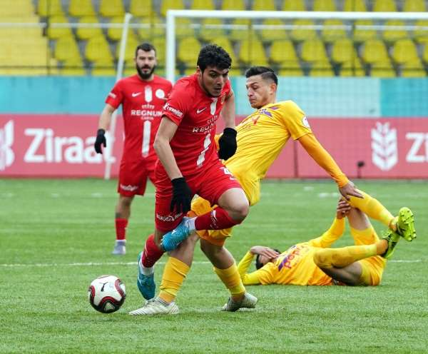 Ziraat Türkiye Kupası: Eyüpspor: 0 - Antalyaspor: 3 (Maç sonucu)