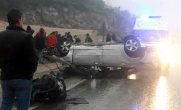 Boğayokuşu'nda trafik kazası; 2 yaralı