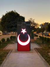 Şehit Yüzbaşı Ferhat Çiftçi'nin adı Kağızman'da parka verildi