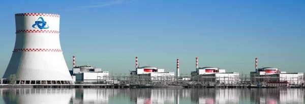 Rosatom, 2019'da elektrik satışlarından 7 milyar dolar kazandı