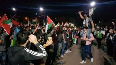 İsrail'in Mescid-i Aksa saldırıları Karabük'te protesto edildi