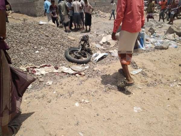 Yemende BAE destekli GGK güçlerine bombalı saldırı: 7 ölü, 27 yaralı