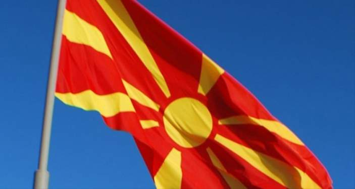 Makedonya'nın adı değişti