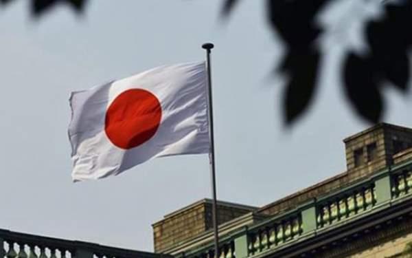 İlk japon bankası açıldı