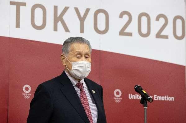 Tokyo Olimpiyat Komitesi Başkanı Mori, istifa etti