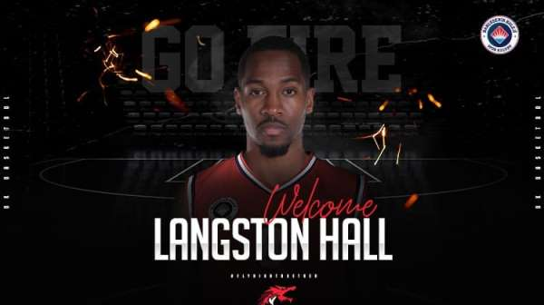 Langston Hall Bahçeşehir Kolejinde