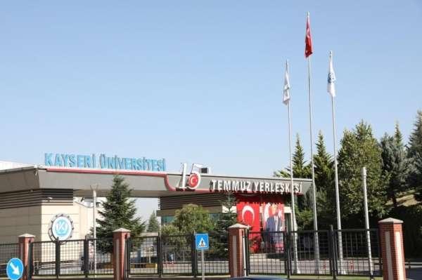 Kayseri Üniversitesi Kütüphanesine Milli Şairimiz Mehmet Akif Ersoyun İsmi Verildi