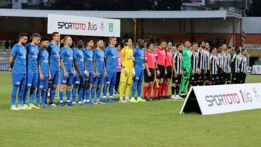 Spor Toto 1. Lig: Adana Demirspor: 2 - Altay: 0 (İlk yarı sonucu)