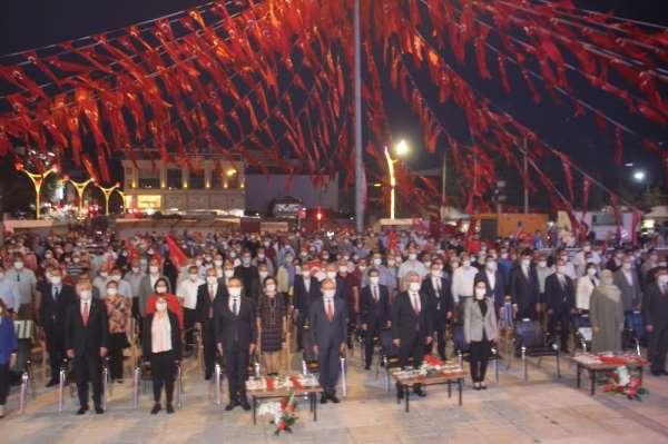 Erzincan'da 15 Temmuz şehitleri anıldı