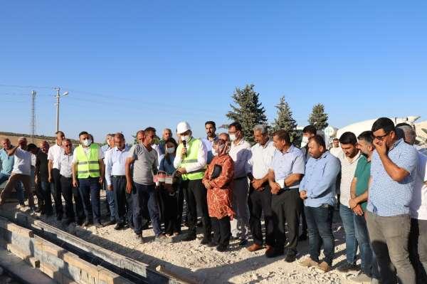 Şanlıurfada 200 kişiye istihdam sağlayacak fabrikanın temeli atıldı