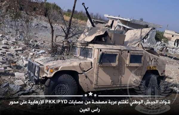 Suriye Milli Ordusu, ABD yapımı bir aracı daha ele geçirdi