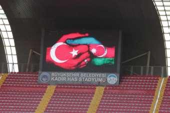 Süper Lig: Kayserispor: 0 - Sivasspor: 1 (İlk yarı)