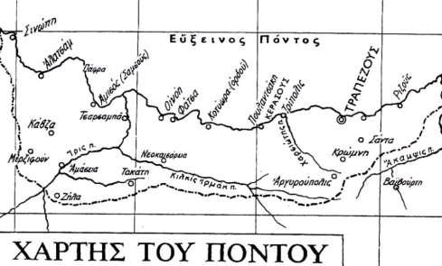 Yunan'ın Pontus hayali