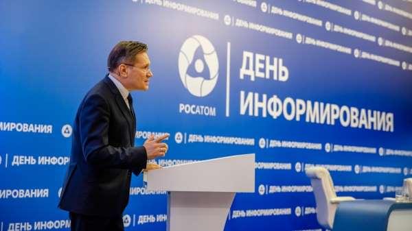 Rosatom 2045 yılına kadar Rusyada 24 yeni reaktör ünitesi kurmayı hedefliyor