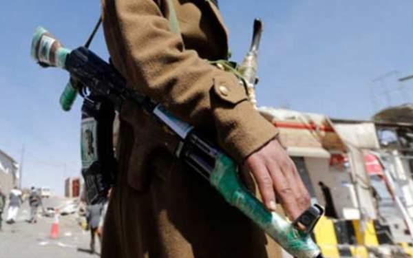 Yemen'de Barış Adımı
