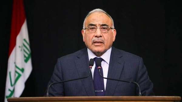 Irak: 'ABD Büyükelçiliğine yönelik saldırı kabul edilemez'