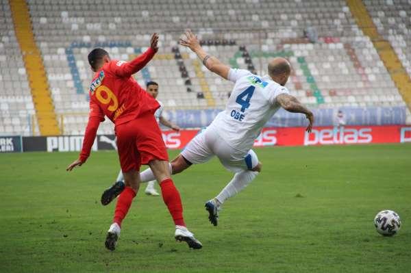 Süper Lig: BB Erzurumspor: 0 - Yeni Malatyaspor: 0
