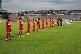 TFF 1. Lig: Boluspor: 0 - Altınordu: 0
