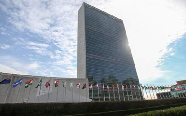 Seyahat Harcaması BM'den İstifayı Getirdi