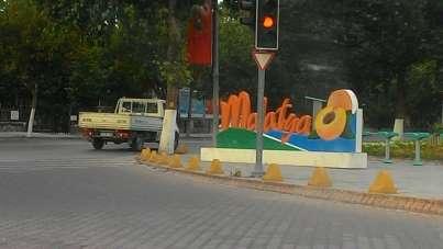 Malatya'da 4 bin 44 firma kısa çalışma ödeneğine başvurdu
