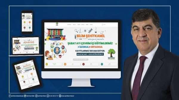 Şehitkamil Belediyesi'nin web sitesi yenilendi