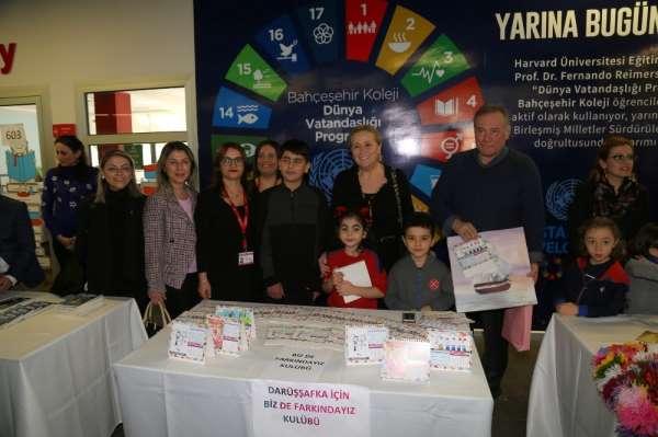 Bahçeşehir, Hatay'da üniversite kurmak istiyor