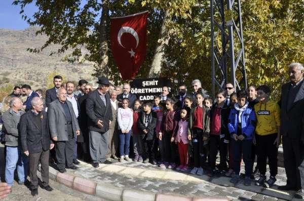 Tunceli'de şehit 6 öğretmenin anısına caddeye 'Şehit Öğretmenler' ismi verildi