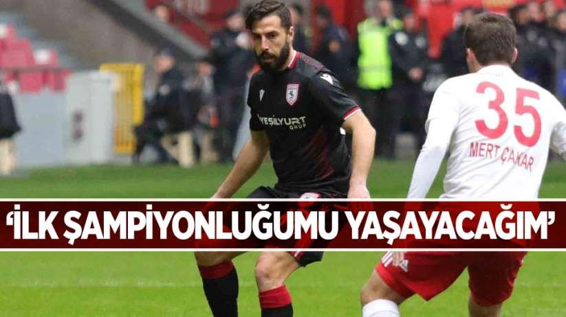Erkam Reşmen: 'İlk şampiyonluğumu yaşayacağım'