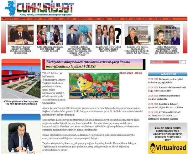 Şakrak, Azerbaycan basınında
