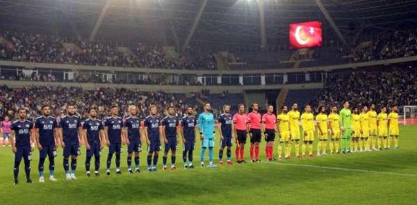 Ziraat Türkiye Kupası: Tarsus İdman Yurdu: 0 - Fenerbahçe: 2 (Maç devam ediyor)