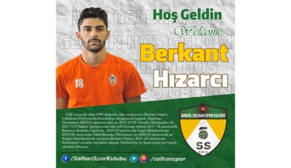 Efeler Ligi ekibi Solhan Sporda 2 imza