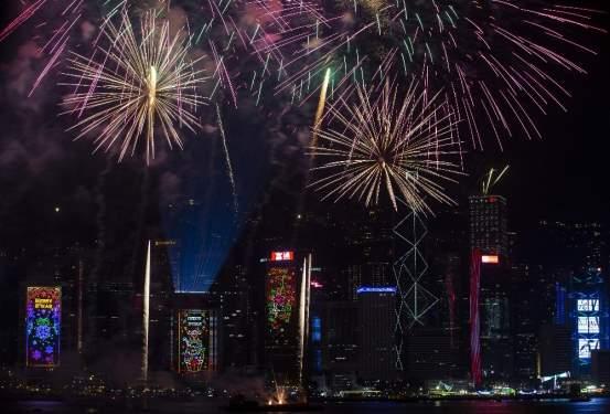 Hong Kong'da yeni yıl coşkuyla kutlandı