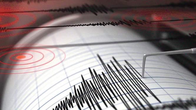 Adıyamanda deprem