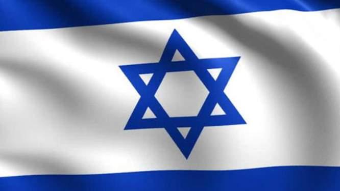 İsrail'den Trump'a yaptırım teşekkürü