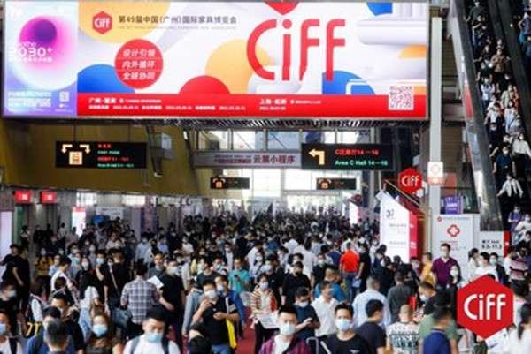 CIFF Guangzhou, yüzbinlerce ziyaretçiyi kaliteli markayla buluşturdu