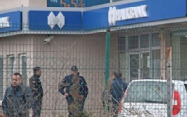 Halkbank'ın Üsküp şubesi soyuldu