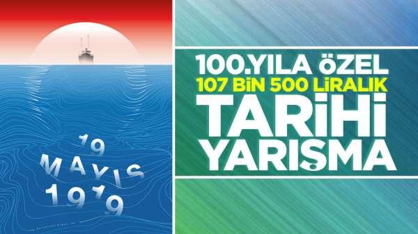 107 Bin 500 liralık tarihi 100. yıl yarışması