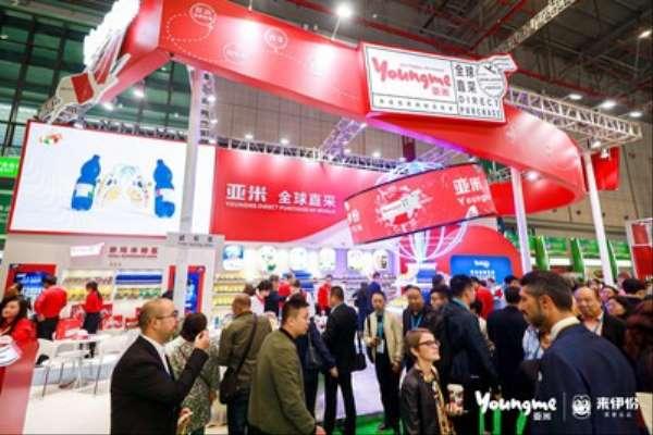 LYFEN 2'nci Çin Uluslararası İthalat Fuarı'na katıldı