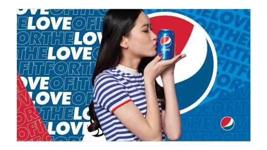 Pepsi yeni pazarlama platformunu ve sloganını tanıttı