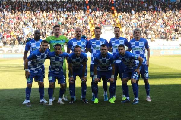TFF 1. Lig: BB Erzurumspor: 0 - Akhisarspor: 0