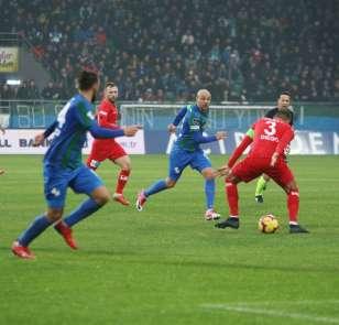 Spor Toto Süper Lig: Çaykur Rizespor: 1 - Antalyaspor: 1 (Maç sonucu)